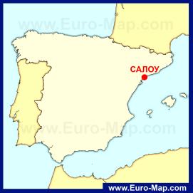 Салоу на карте Испании