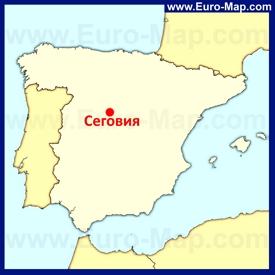 Сеговия на карте Испании