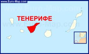 Тенерифе на карте Канарских островов