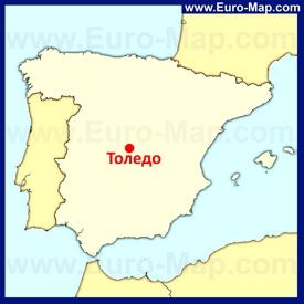 Толедо на карте Испании