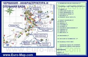 Туристическая карта Червинии с отелями