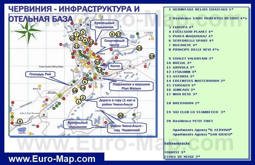 Туристическая карта Червинии с