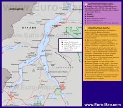 Туристическая карта озера Комо с достопримечательностями