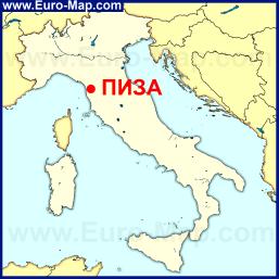 Пиза на карте Италии