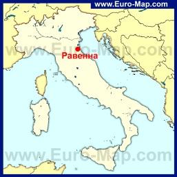 Равенна на карте Италии