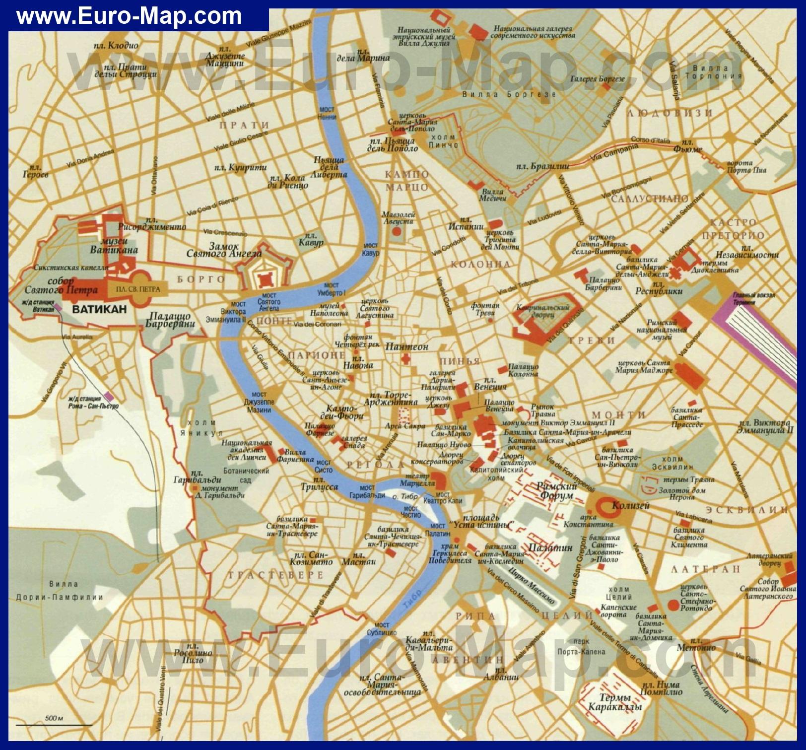 Карта рима на русском языке с