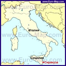Сиракуза на карте Италии