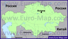 Астана на карте Казахстана
