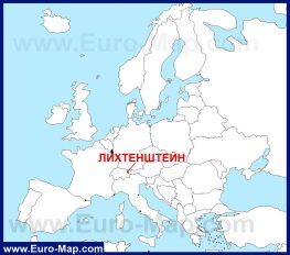 Лихтенштейн на карте европы