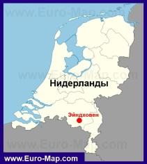 Эйндховен на карте Нидерландов