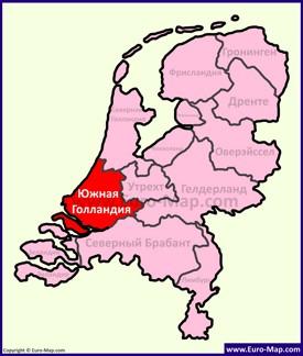 Южная Голландия на карте Нидерландов