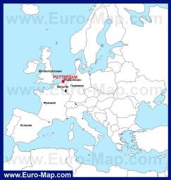 Роттердам на карте Европы