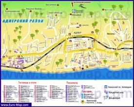Гостиницы, пансионаты, санатории и отели на карте Адлера