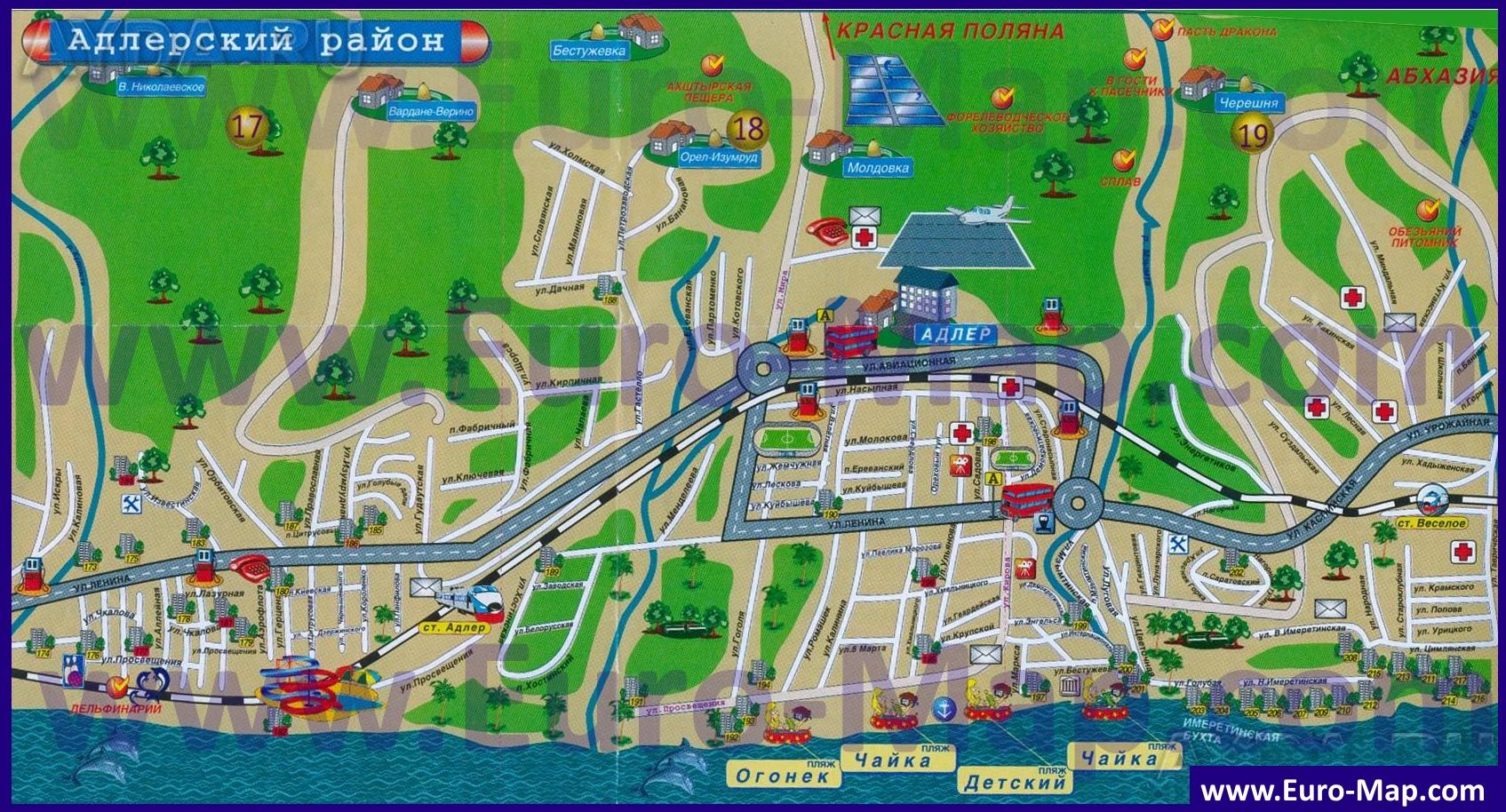 Карта Адлера подробная, с улицами, номерами домов, с ...