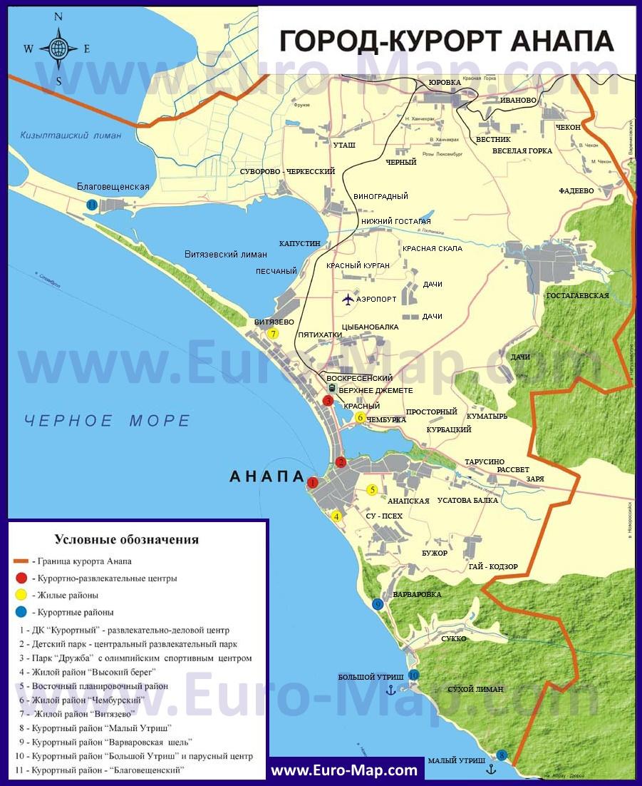 Карты Анапы | Подробная карта побережья города Анапа с ...