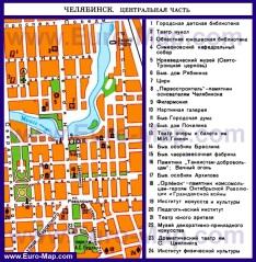 Карта центра Челябинска с достопримечательностями