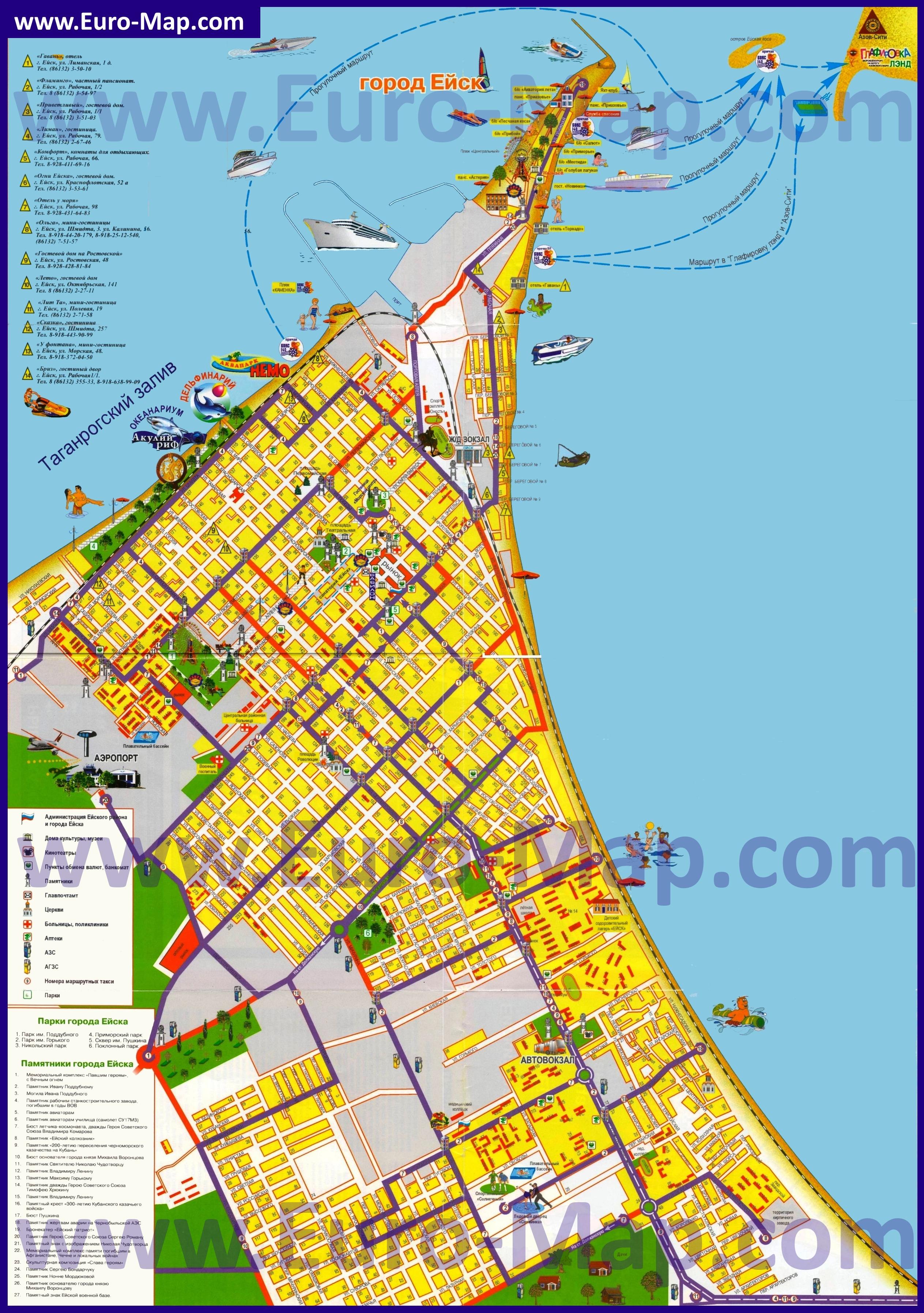 Карты Ейска | Подробная карта города Ейск с улицами ...