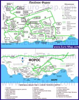 Подробная туристическая карта Фороса