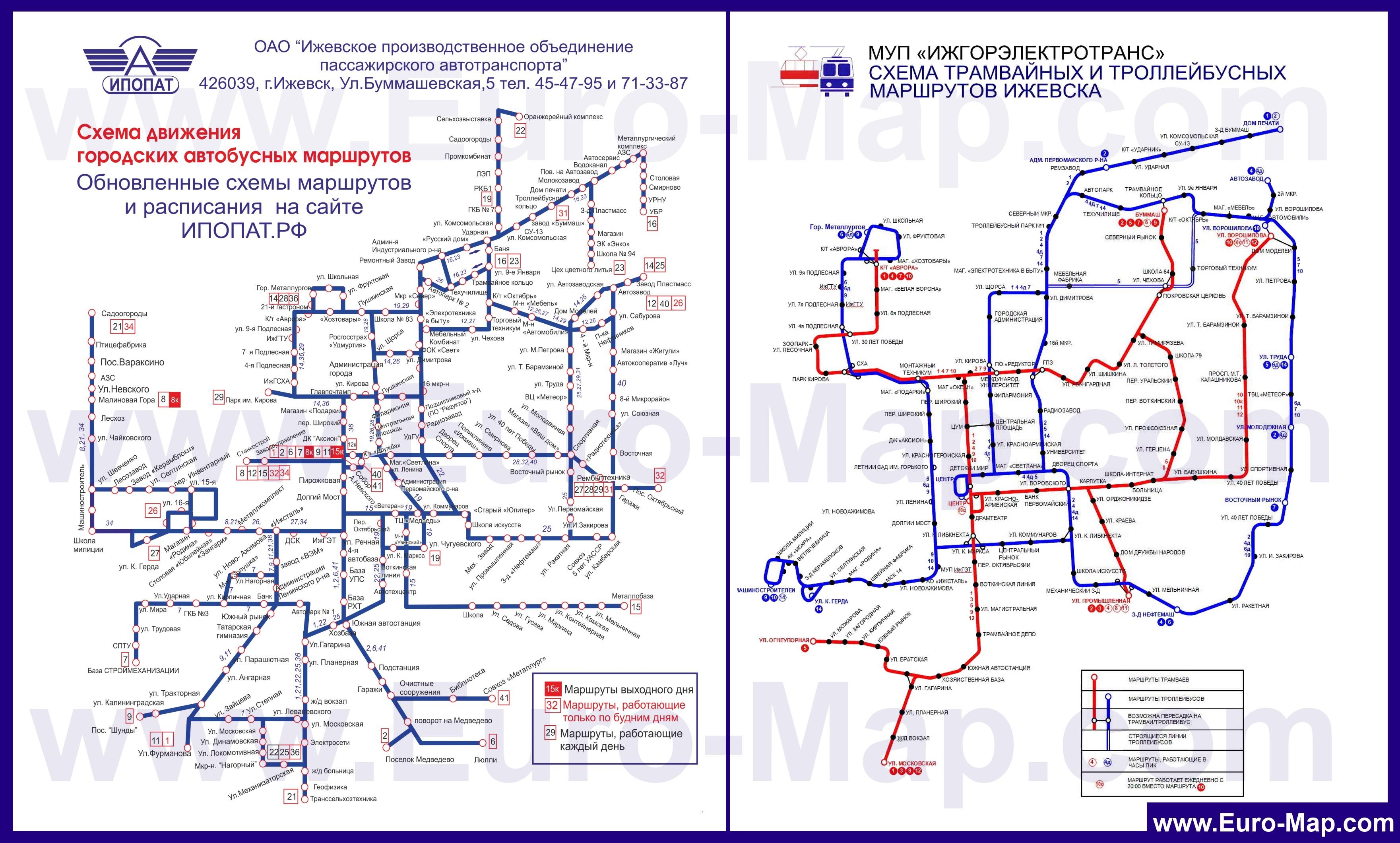 Схема движения автобусов в ижевске фото 691
