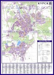 Подробная карта города Курск