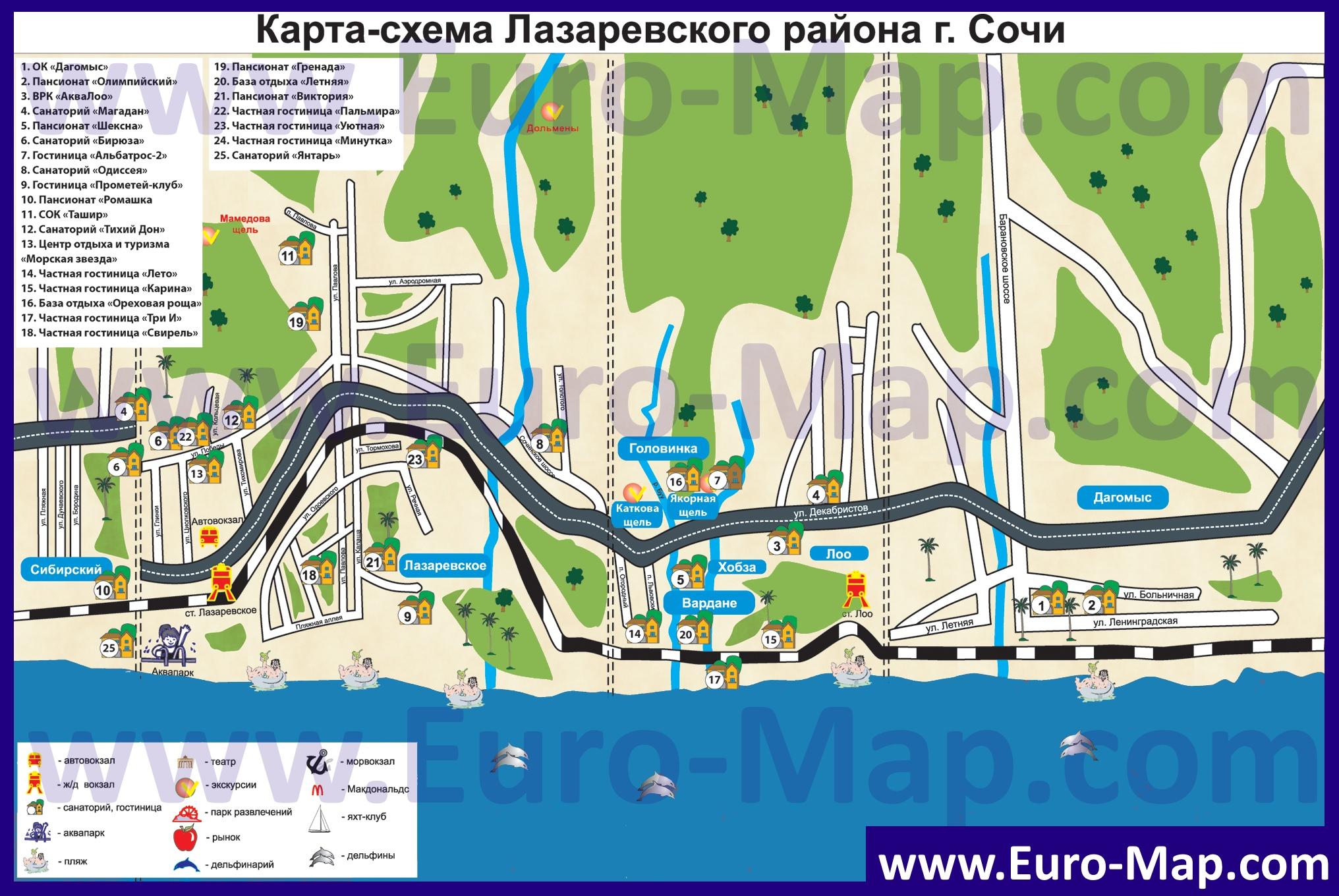 Схема поезда москва-лазаревское