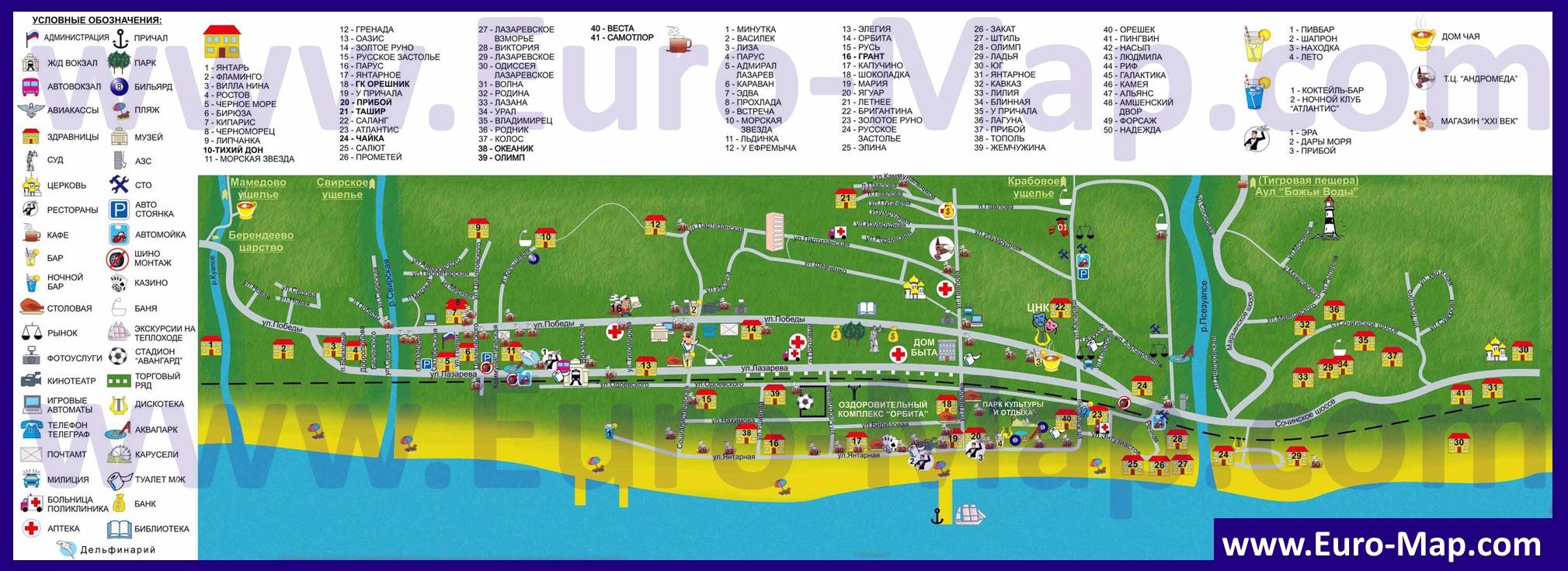 Карта Адлера подробная, с улицами, номерами домов, с
