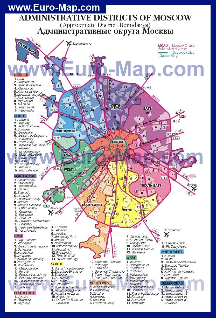 Метро схема с районами