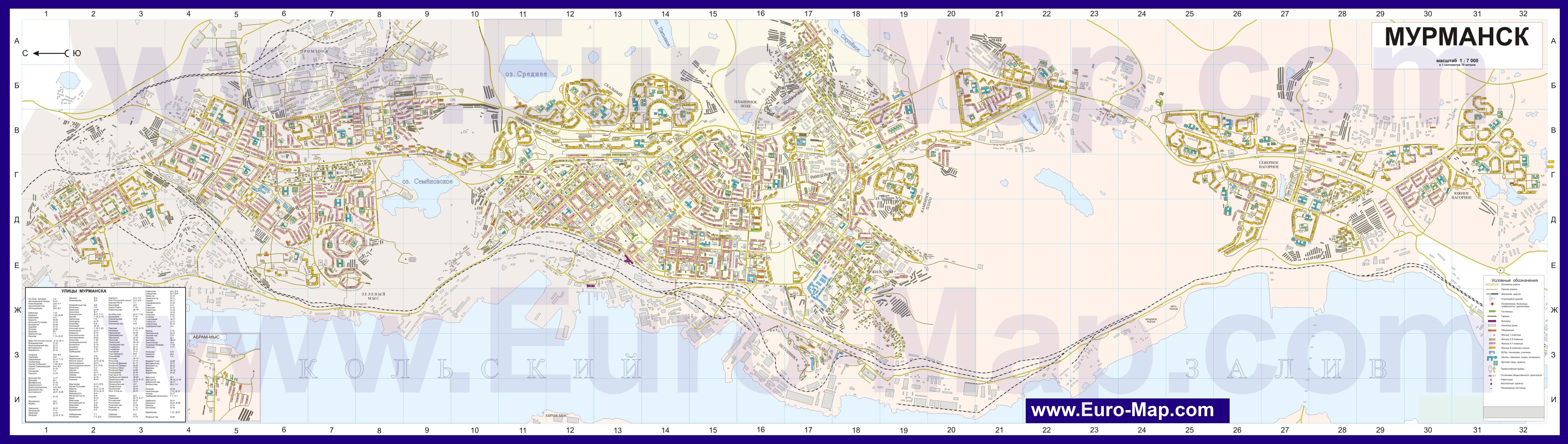 Карта Мурманска С Улицами И Номерами Домов