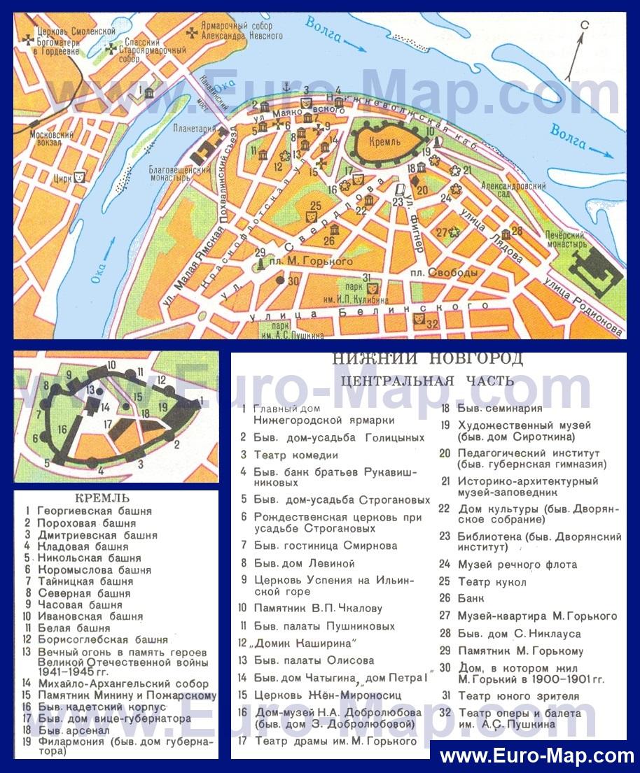 Карта достопримечательностей нижнего