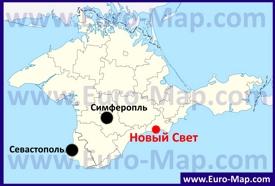 Новый Свет на карте Крыма