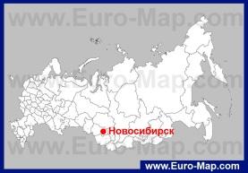 Новосибирск на карте России