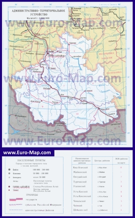 Административная карта районов Алтая
