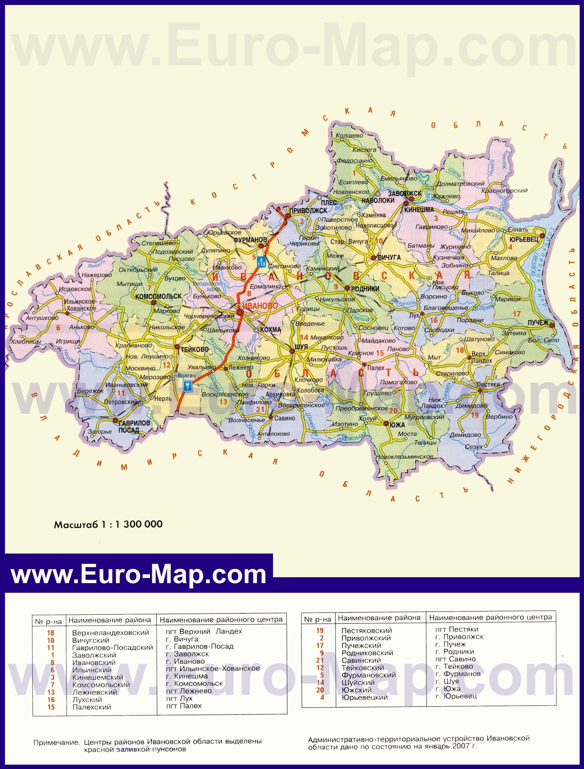 Карты Ивановской области | Подробная карта Ивановской ... Административная Карта Молдавии