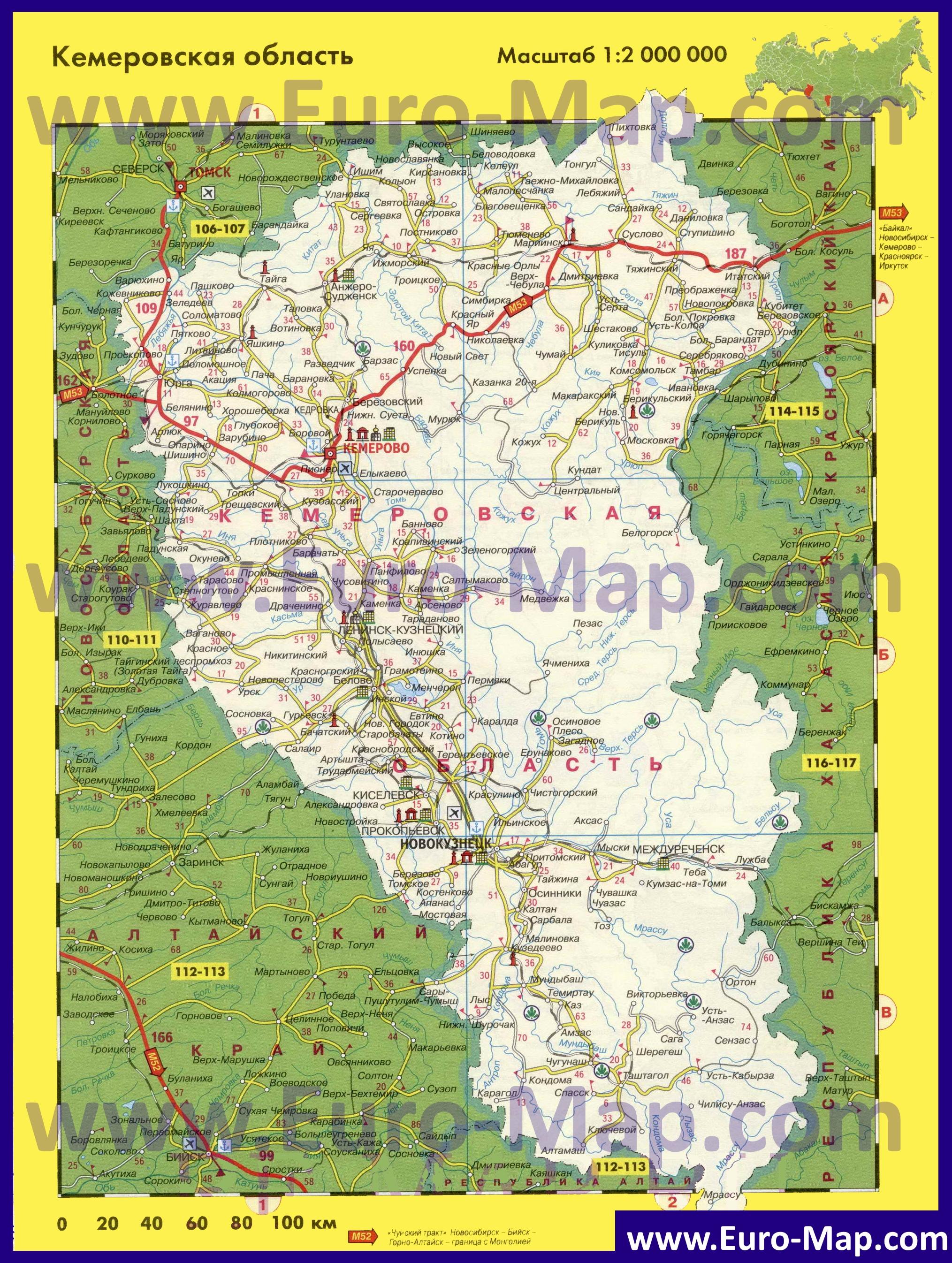 Карты Кемеровской области | Подробная топографическая ... Административная Карта Молдавии