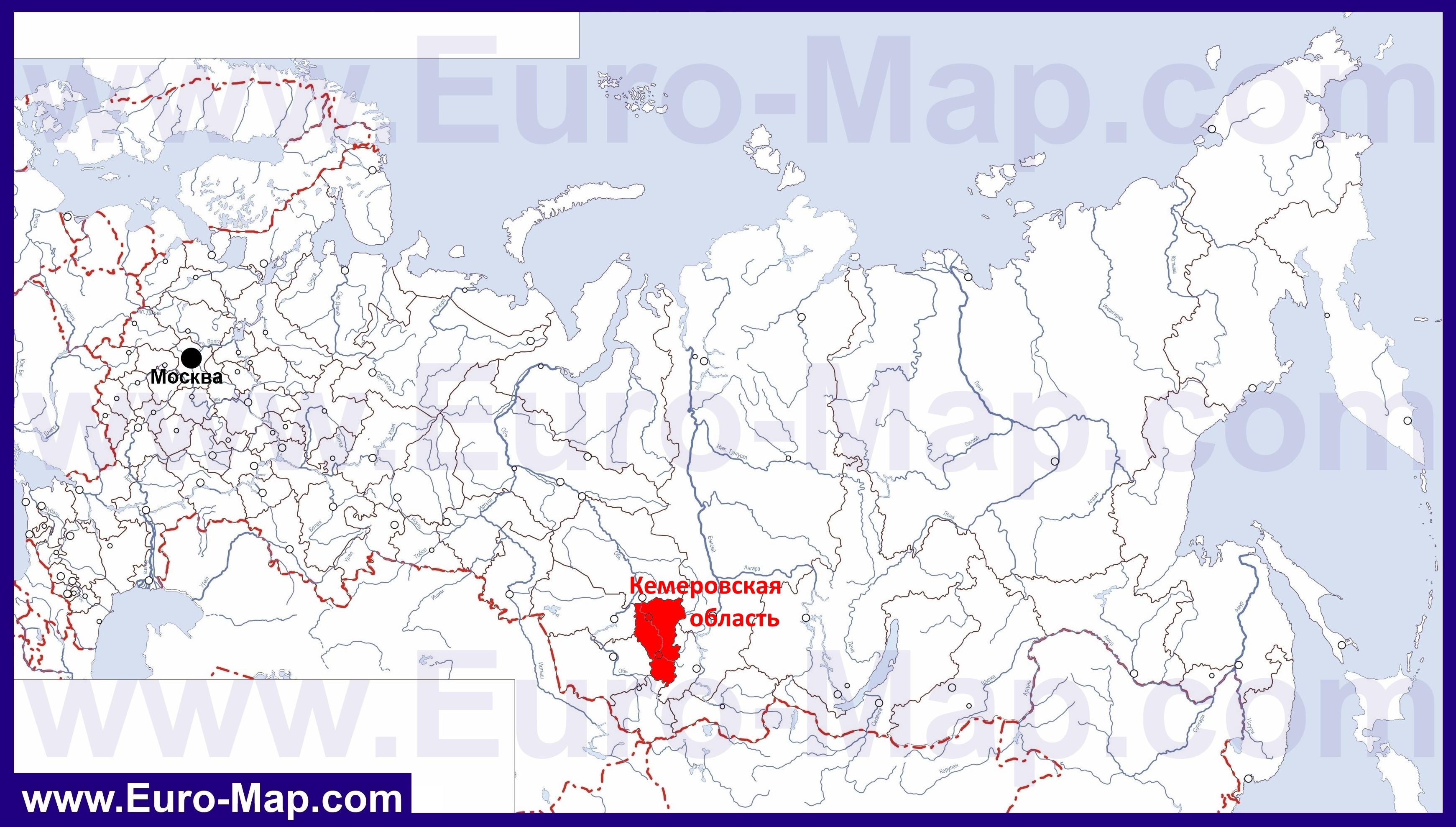 карта кемеровской области бесплатно: