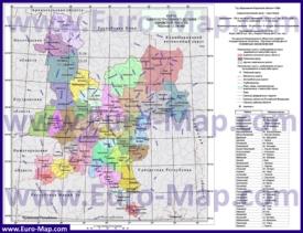 Административная карта районов Кировской области
