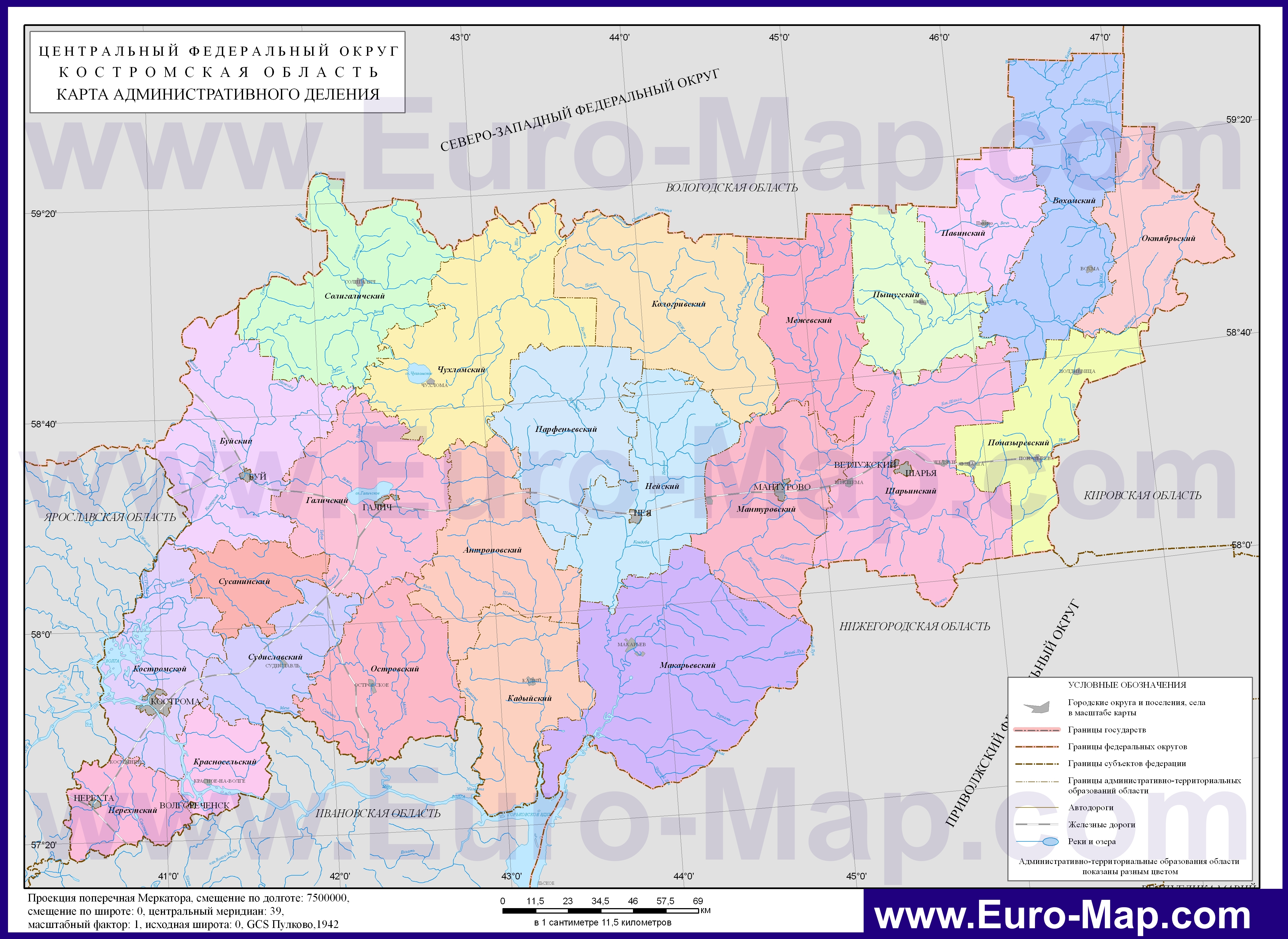 админ карта костромской области