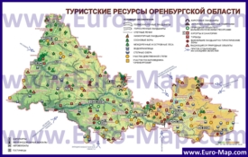 Туристическая карта Оренбургской области с озерами и достопримечательностями