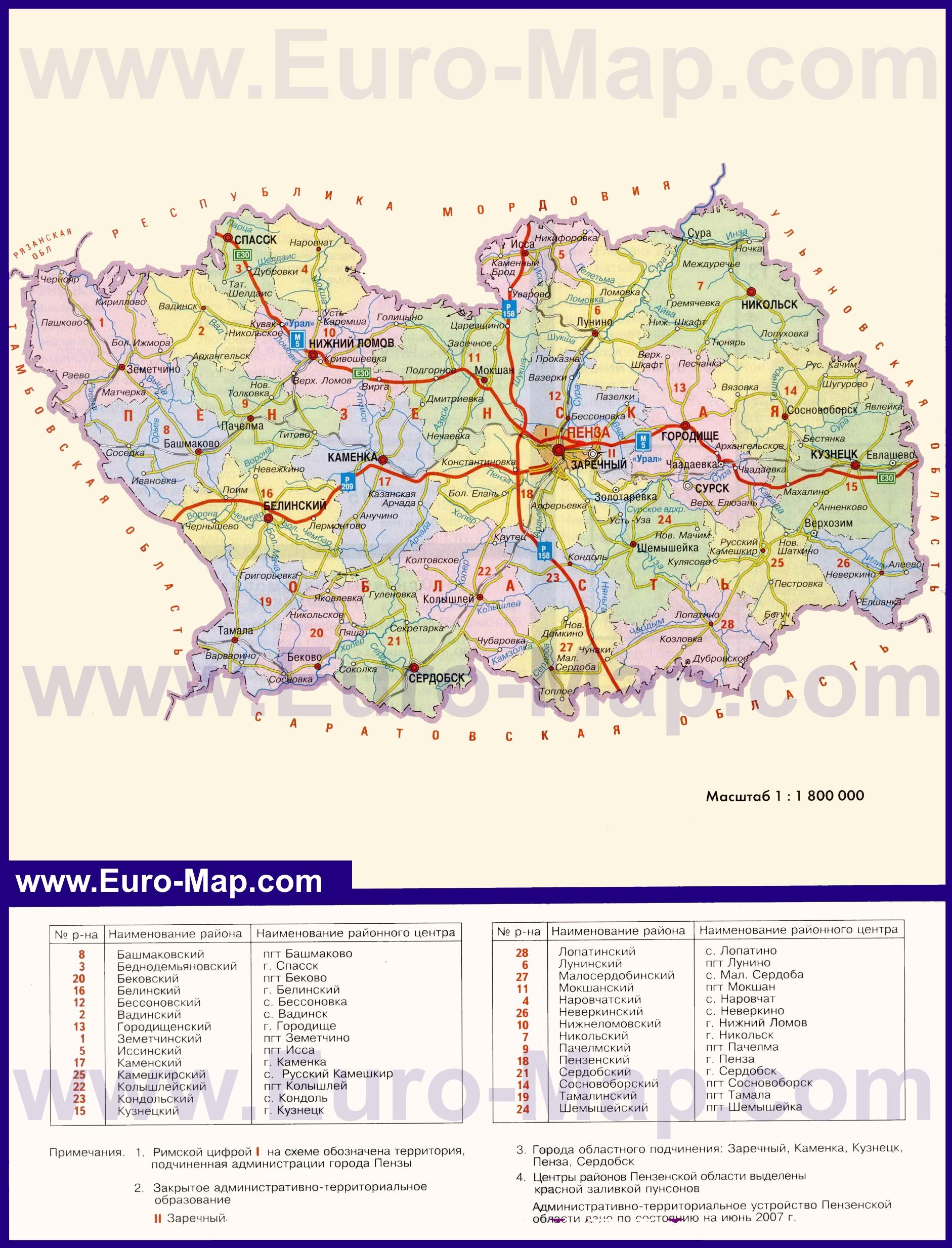 Карты Пензенской области | Подробная карта Пензенской ... Административная Карта Молдавии
