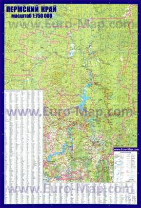 Подробная карта Пермского края с городами