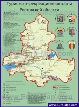 Туристическая карта Ростовской области с достопримечательностями