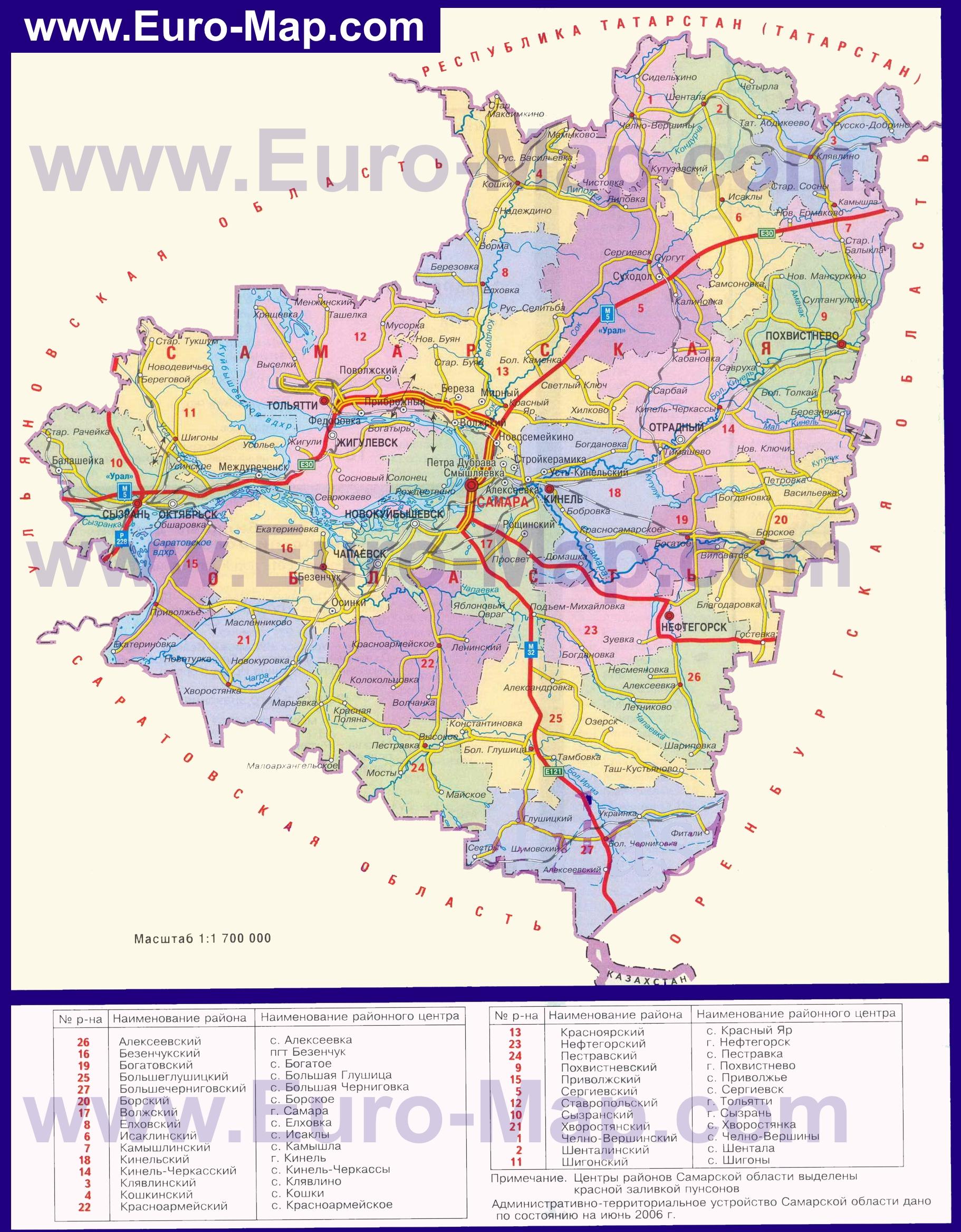этапов-напоминалок воронке карта онлайн самарская область магазине пишете заявление