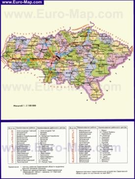 Административная карта районов Саратовской области