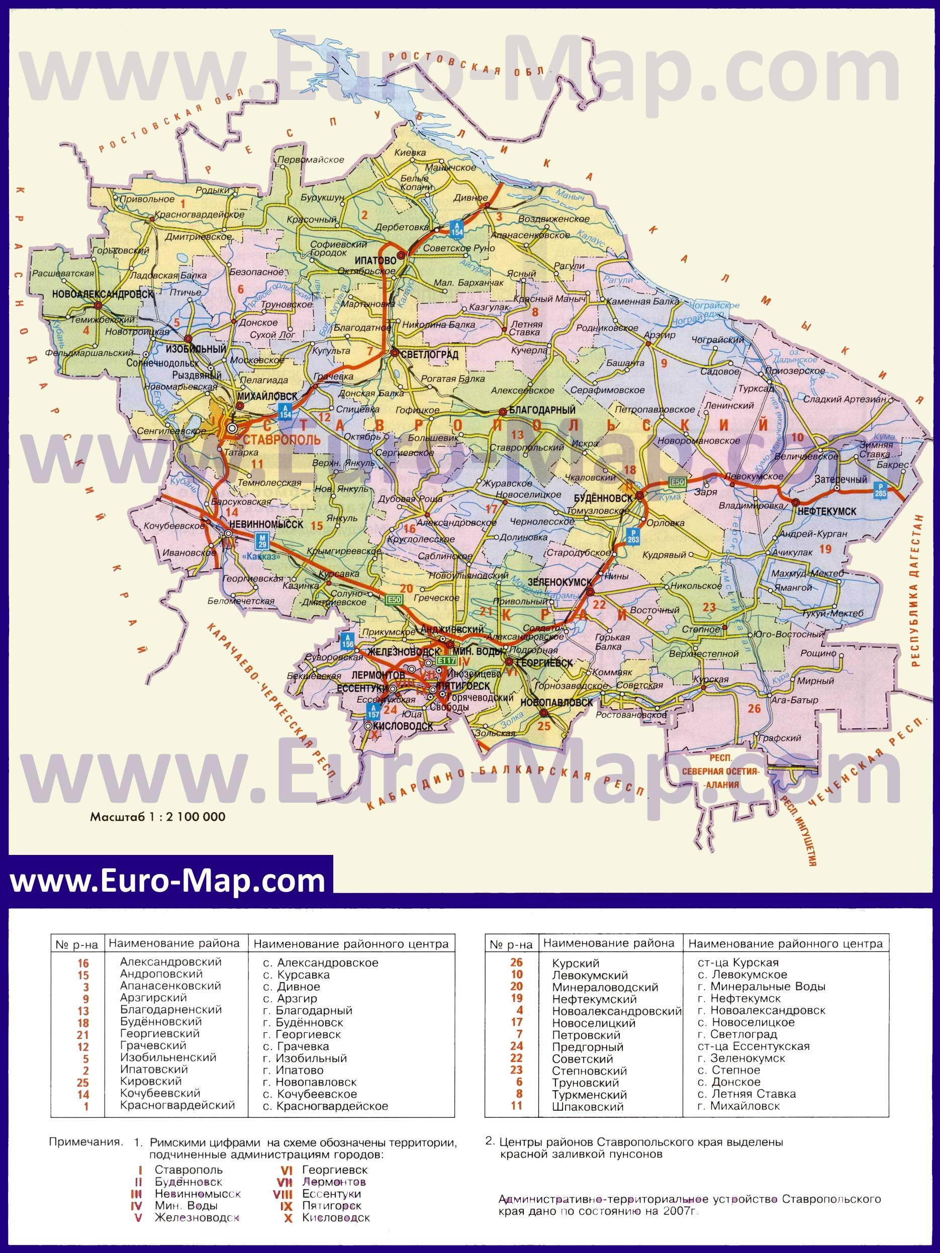 все районы ставропольского края на карте картинки павших