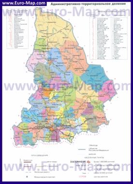 Административная карта районов Свердловской области