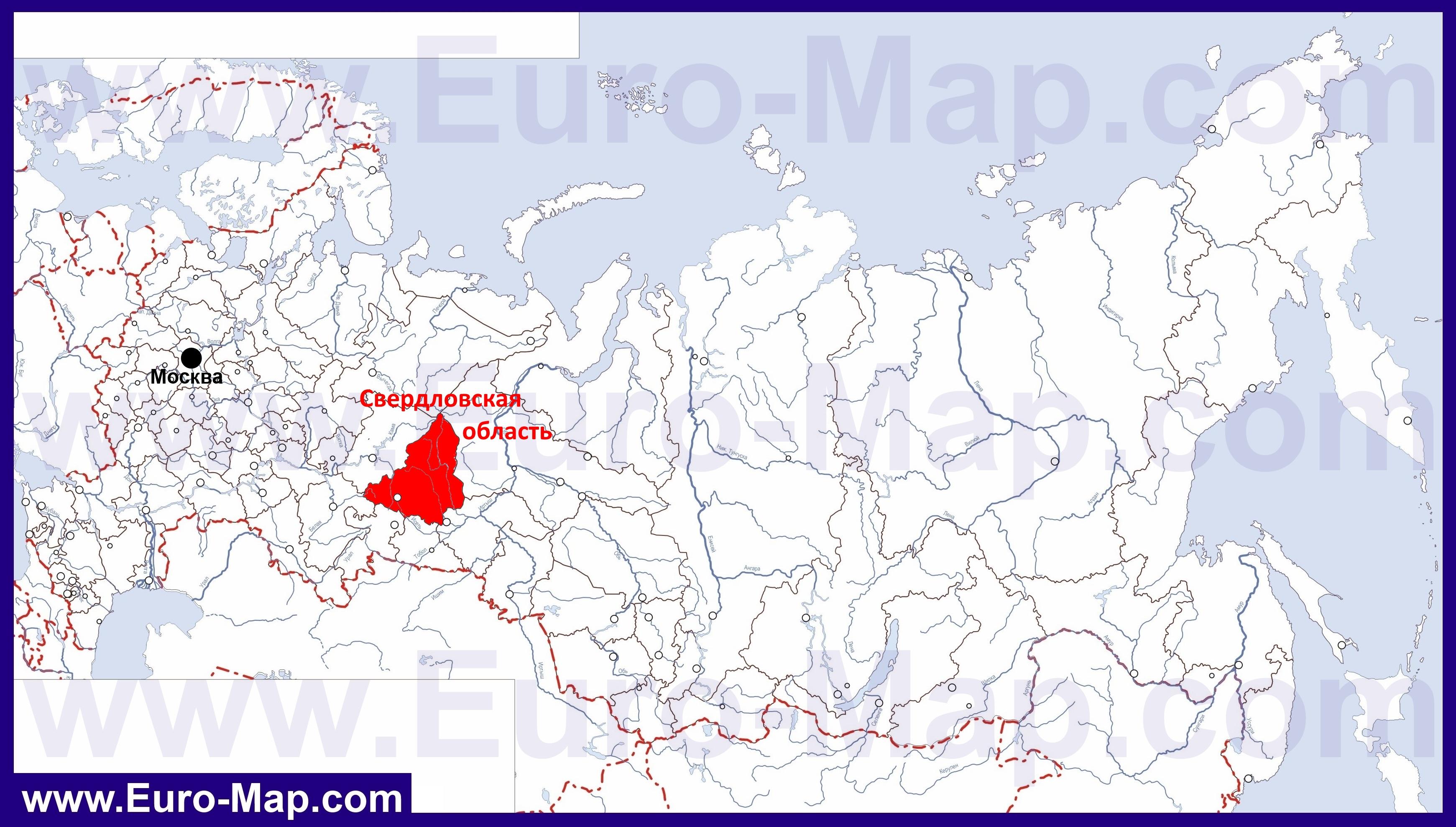 Свердловская область   Википедия