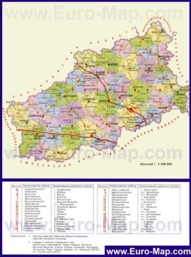 Административная карта районов Тверской области