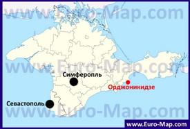 Орджоникидзе на карте Крыма