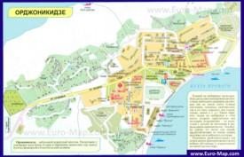Подробная туристическая карта Орджоникидзе с отелями