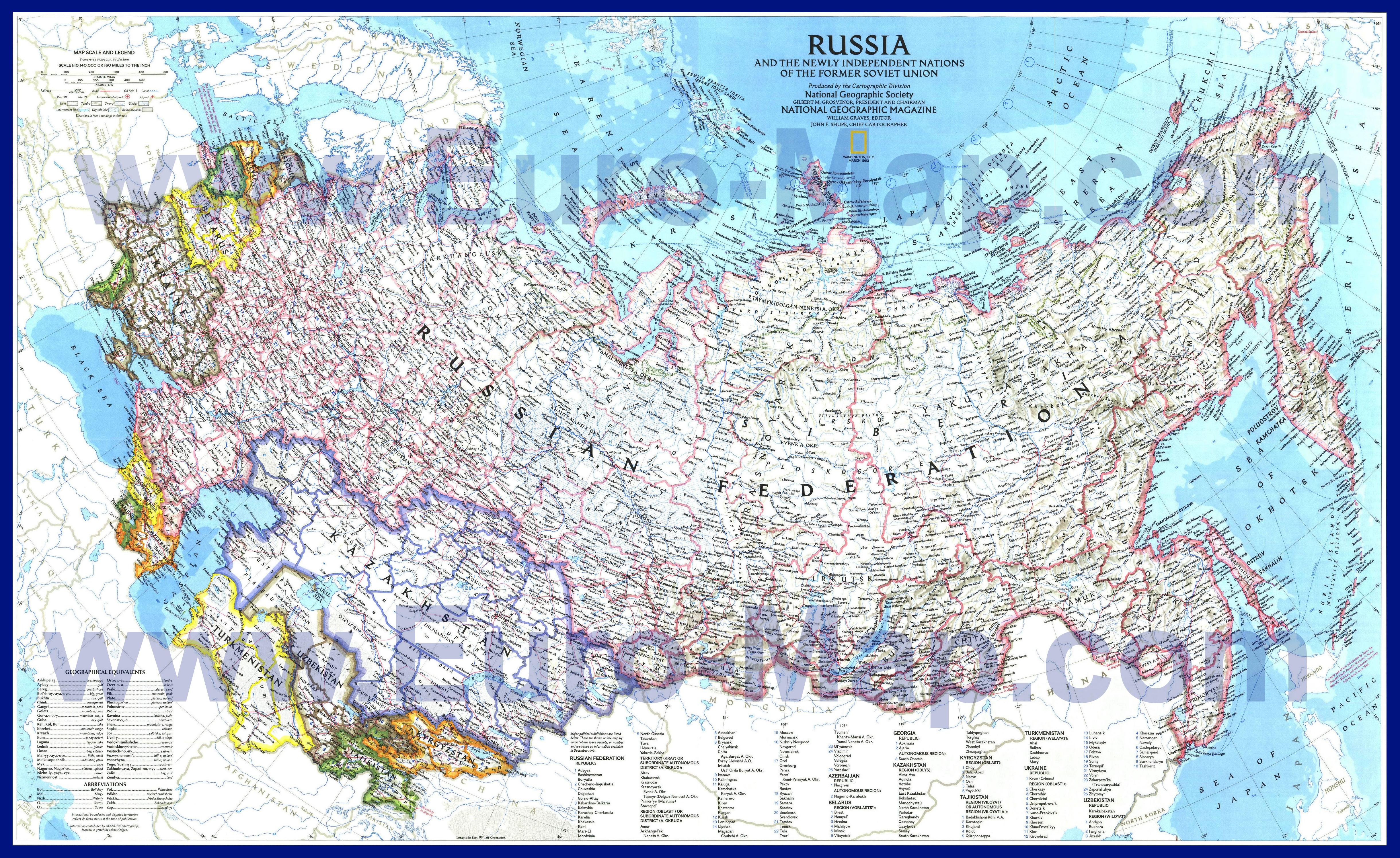 Большая карта россии фото